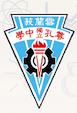 ConfucianSecondarySchool
